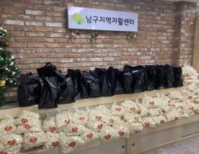 2021년 1월 25일 나눔재단에서 떡국떡을 후원하여 사업단 참여주민들에게 배부하였습니다.